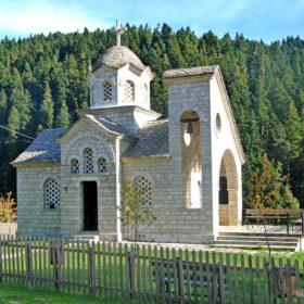 Ελάτη, Περτούλι, ο Ναός Κοιμήσηεως της Θεοτόκου
