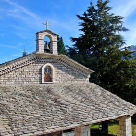 Ελάτη, Περτούλι, εκκλησία στο Νεραϊδοχώρι
