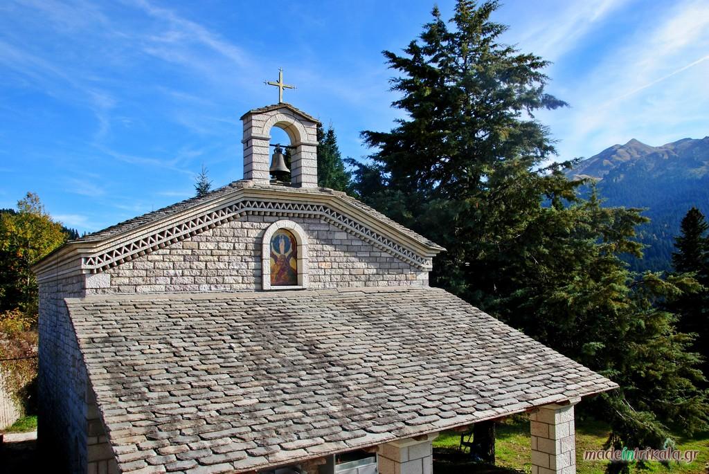 Εκκλησία στο Νεραϊδοχώρι