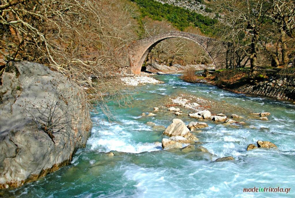 Πύλη Τρικάλων, τοξωτή γέφυρα