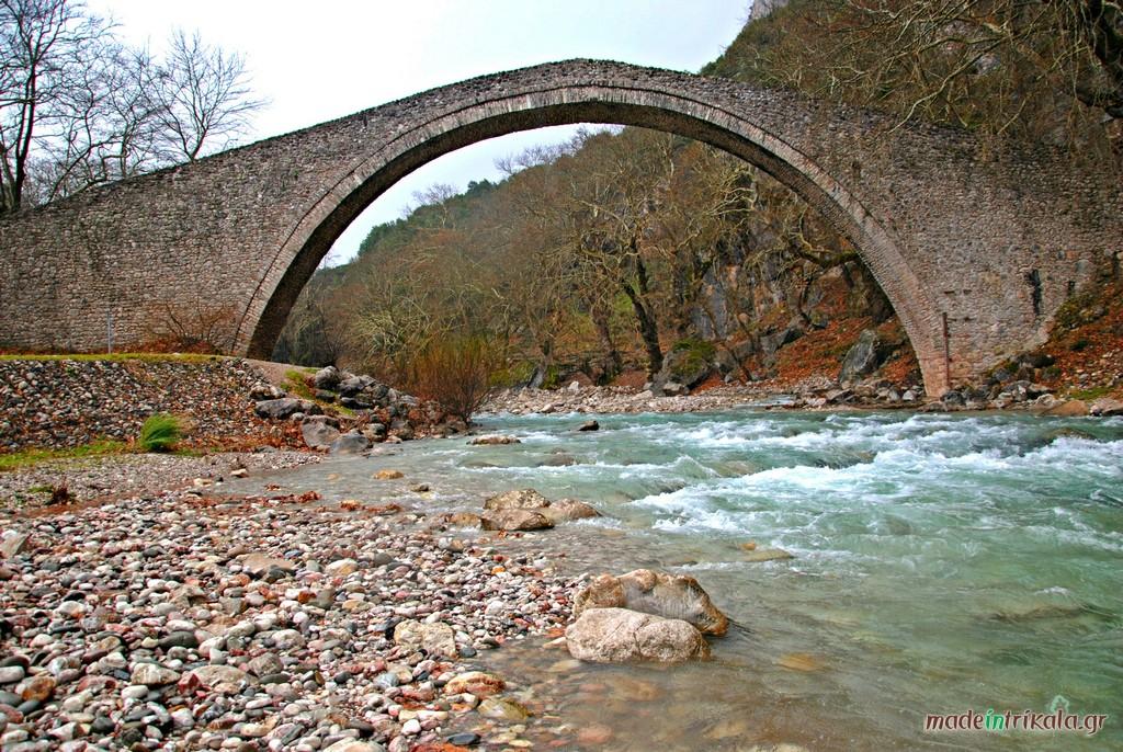 Γέφυρα Αγίου Βησσαρίωνα, τοξωτή γέφυρα Πύλης Τρικάλων, Καμάρα