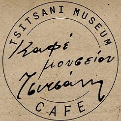 Καφέ Μουσείο Τσιτσάνη, λογότυπο
