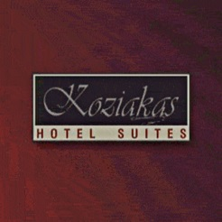 Ξενοδοχείο Κόζιακας Ελάτη Τρικάλων