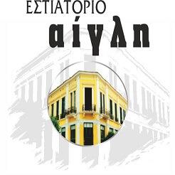 εστιατόρι Αίγλη Τρίκαλα, λογότυπο