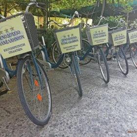Ξενοδοχείο Πανελλήνιον Τρίκαλα, ποδήλατα εξυπηρέτησης πελατών