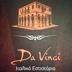 ιταλικό εστιατόρι Da Vince, logo
