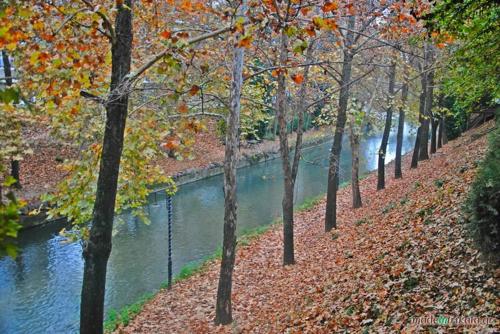 Ληθαίος Ποταμός Τρίκαλα, φθινόπωρο