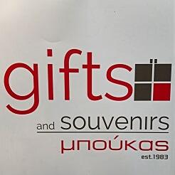 souvenir Boukas logo