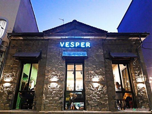 Vesper Trikala, Vesper bar restaurant, exterior