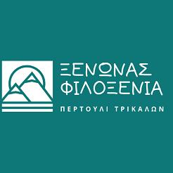 Ξενώνας Περτούλι Φιλοξενία λογότυπο