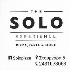Solo πιτσαρία Τρίκαλα, λογότυπο