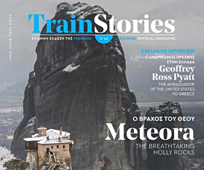 Train Stories magazine, δεύτερο τεύχος, Μετέωρα