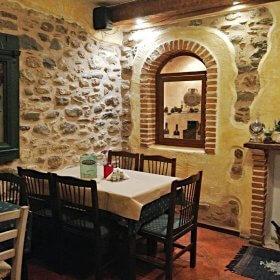 Τρίκαλα Πύλη Στροφιλιά ταβέρνα, παραδοσιακός χώρος