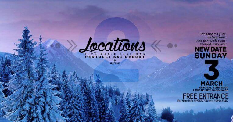 locations 2 DJ sessions Pertouli, Περτούλι