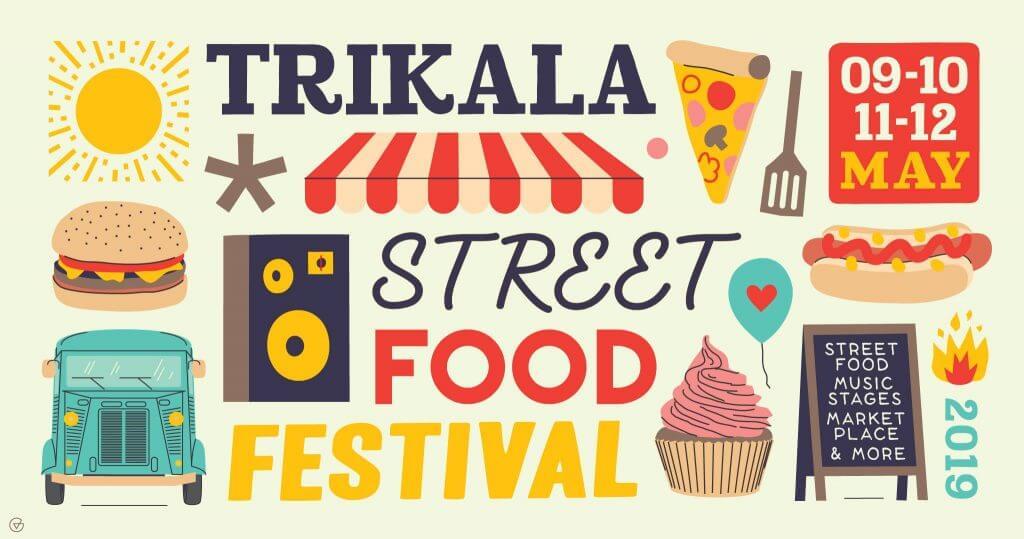 2nd Trikala Street Food Festival 2019