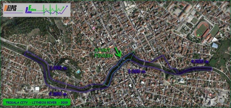 Follow the River Trikala, διαδρομή ληθαίος