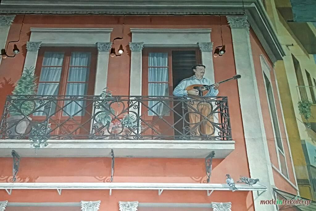 Η τοιχογραφία με τον Τσιτσάνη στα Τρίκαλα