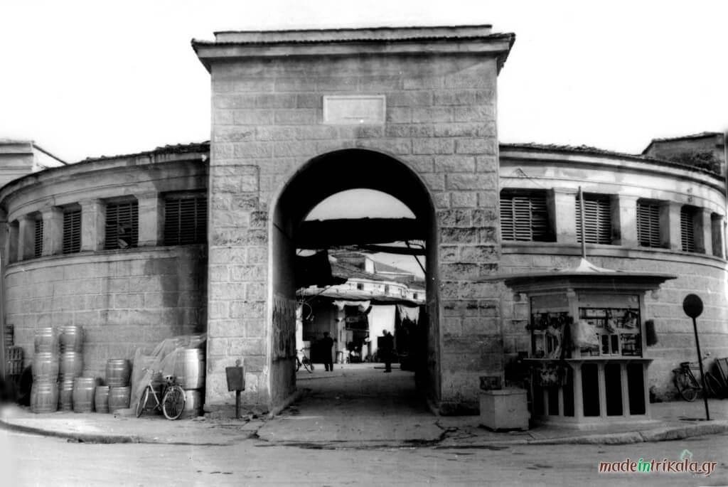 Η παλιά αγορά των Τρικάλων