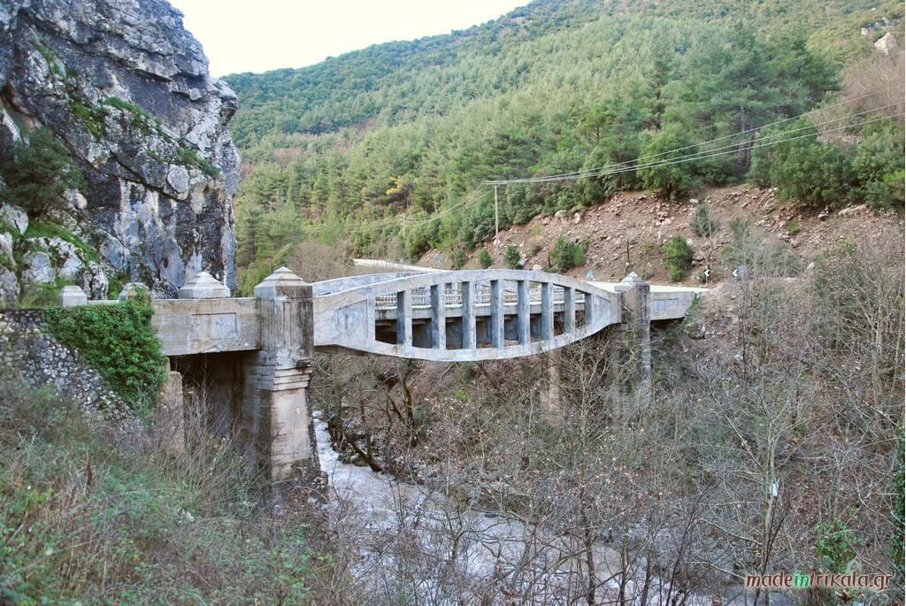 Η Γέφυρα Κονδύλη στην Πύλη Τρικάλων