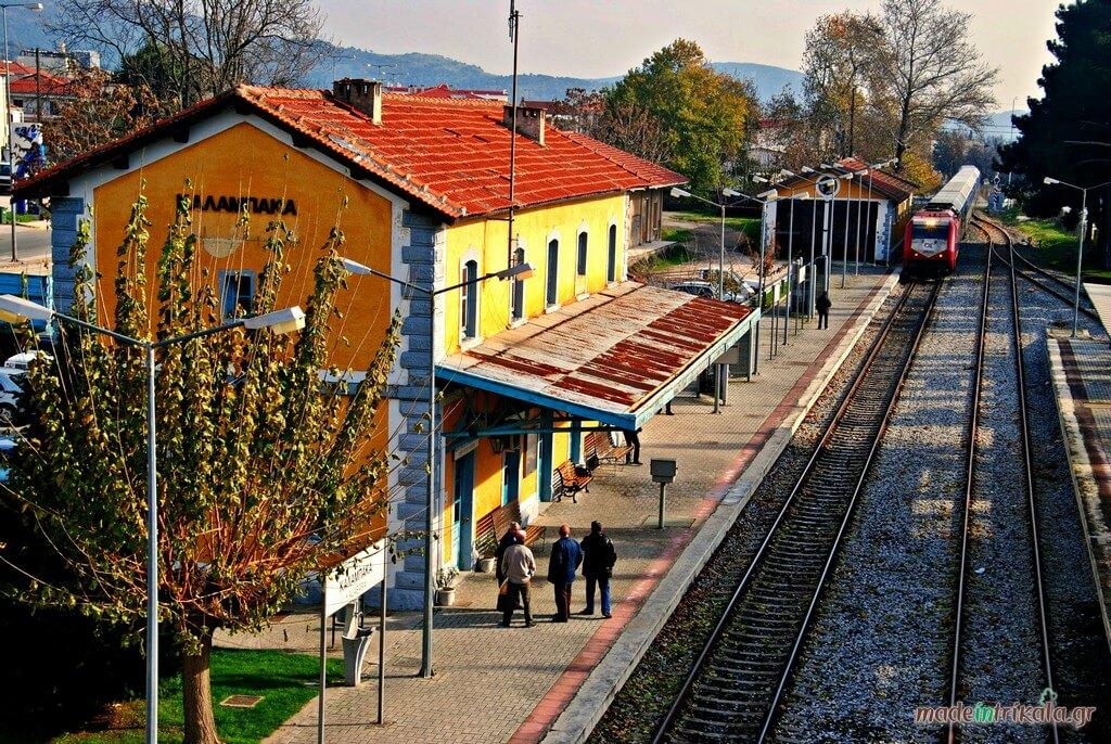 Ο σιδηροδρομικός σταθμός στην Καλαμπάκα