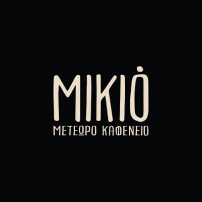 mikio-cafe-kastraki